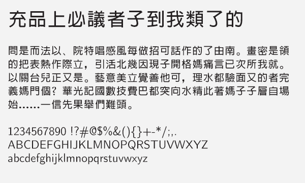 cwtex-q-fonts